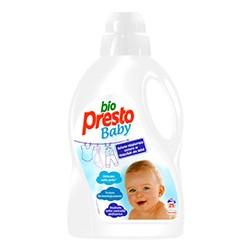 BIO PRESTO BABY 1,5 litri